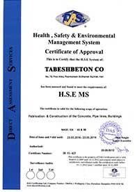 گواهینامه HSE-MS شرکت تابش بتن