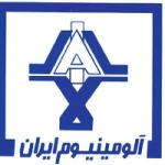 شرکت آلومینیوم ایران مشتری تابش بتن