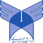 دانشگاه آزاد اسلامی مشتری تابش بتن